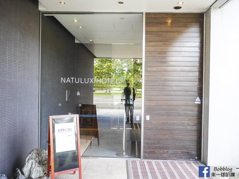 Furano-Natulux-Hotel-39