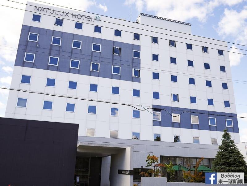 Furano-Natulux-Hotel-41