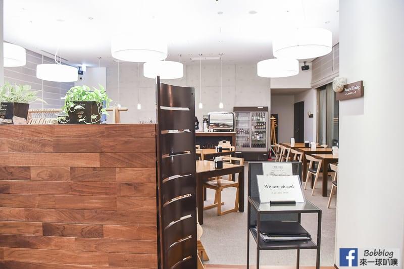 Furano-Natulux-Hotel-6