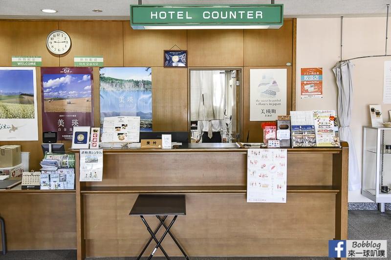Hotel-Lavenir-29
