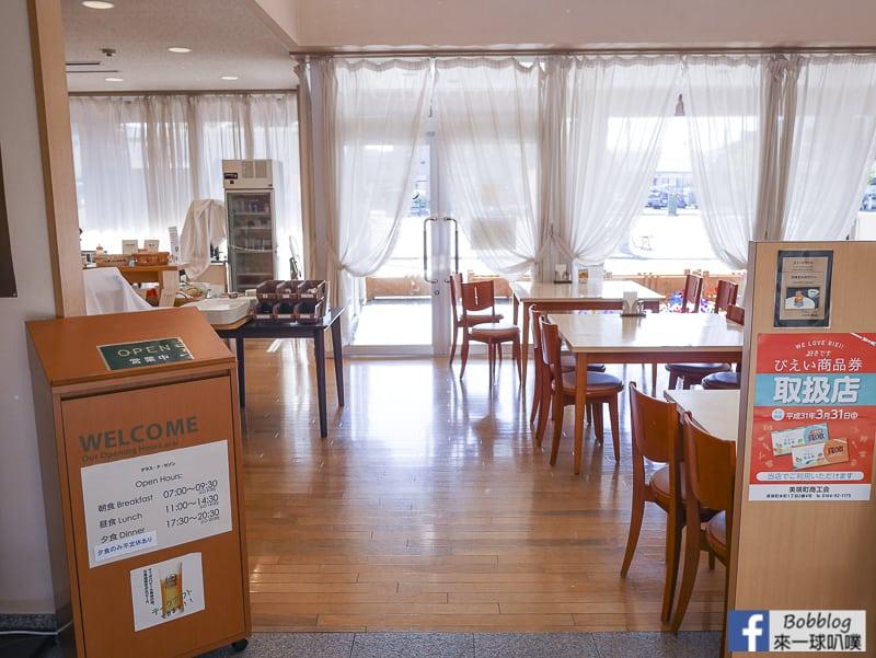 Hotel-Lavenir-47