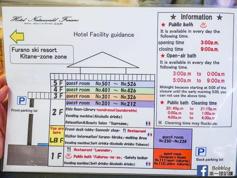 Hotel-Naturwald-Furano-45