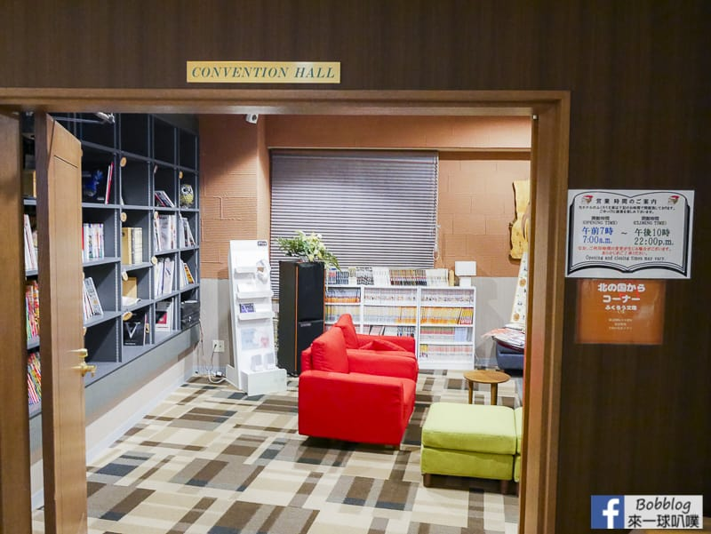 Hotel-Naturwald-Furano-66