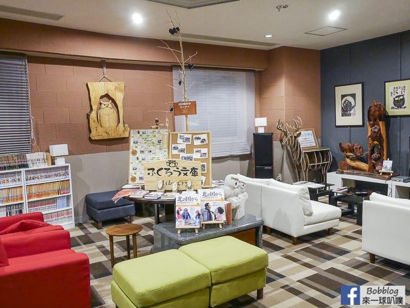 Hotel-Naturwald-Furano-68
