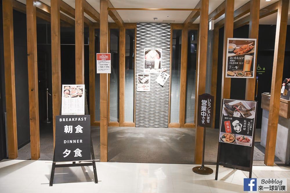Hotel Paco Hakodate 10