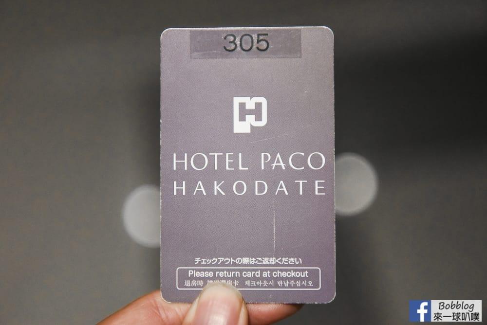 Hotel Paco Hakodate 3