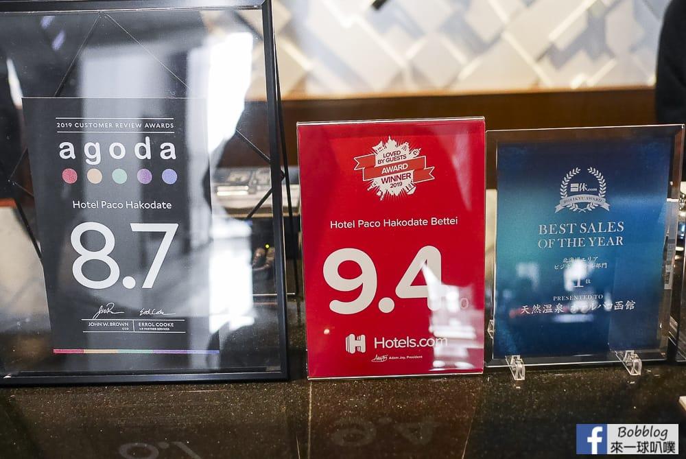 Hotel Paco Hakodate 46