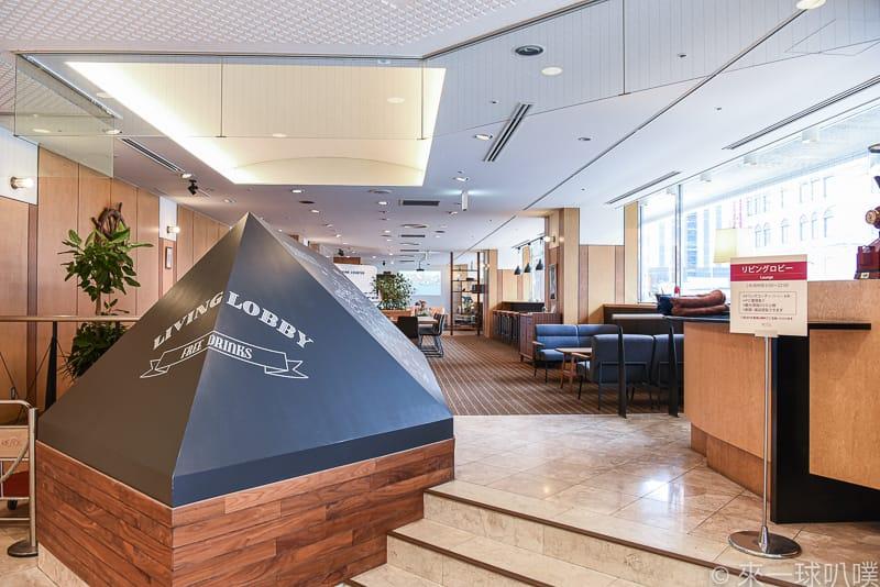 Hotel Resol Hakodate 37