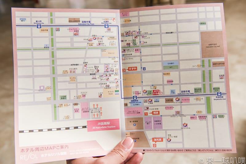 Hotel Resol Hakodate 7