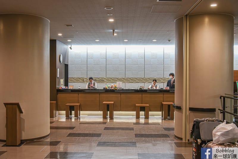 Hotel Route Inn Grand Asahikawa Ekimae 17