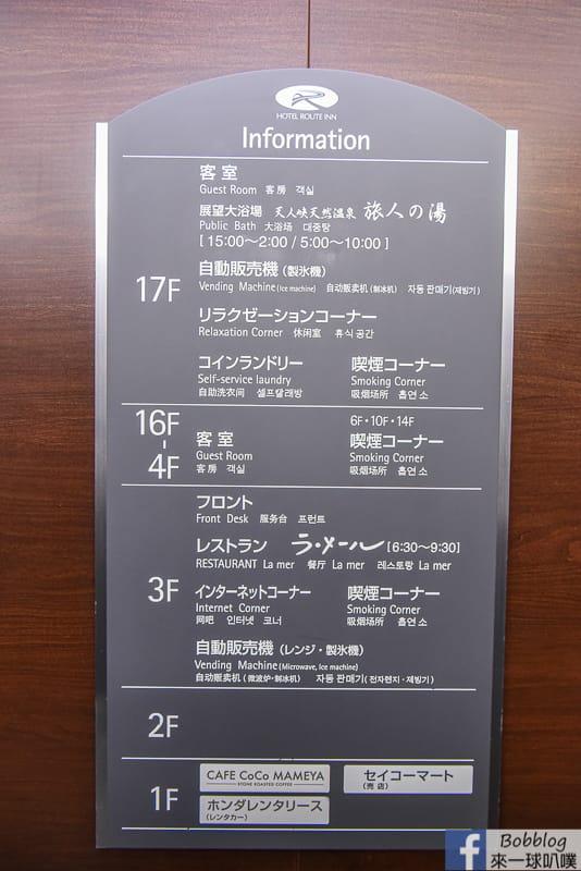 Hotel Route Inn Grand Asahikawa Ekimae 18