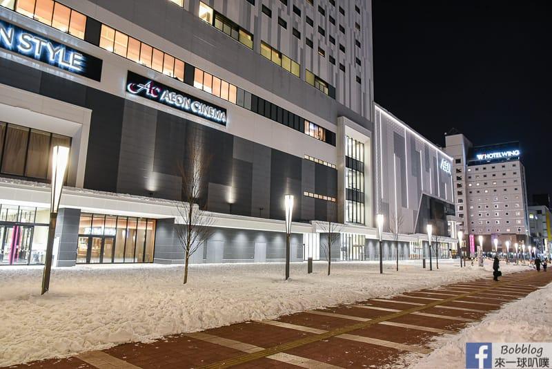 Hotel Route Inn Grand Asahikawa Ekimae 2