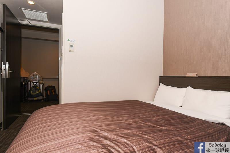 Hotel Route Inn Grand Asahikawa Ekimae 23