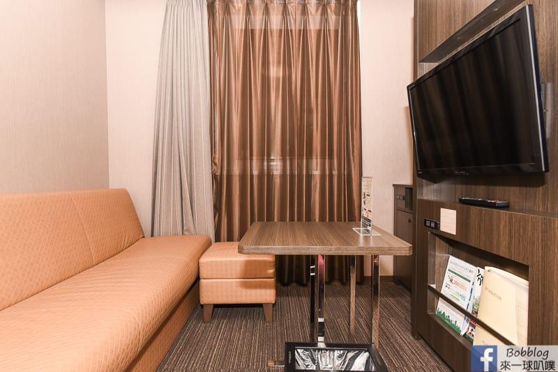 Hotel Route Inn Grand Asahikawa Ekimae 24