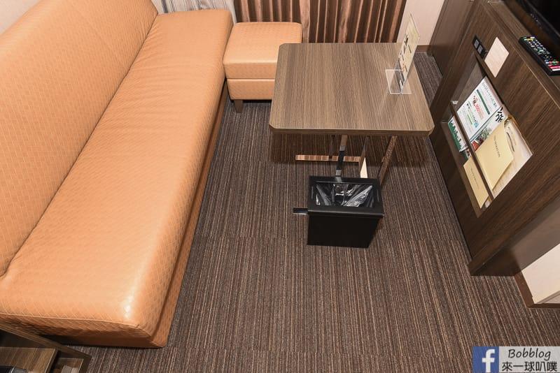 Hotel Route Inn Grand Asahikawa Ekimae 31