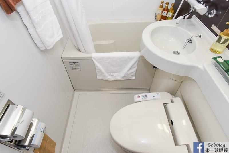 Hotel Route Inn Grand Asahikawa Ekimae 33