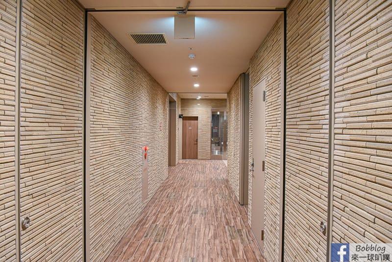 Hotel Route Inn Grand Asahikawa Ekimae 7