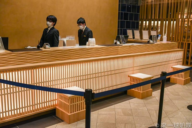 Hotel WBF Hakodate WATATSUMINOYU 13