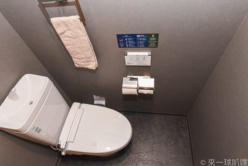 Hotel WBF Hakodate WATATSUMINOYU 25