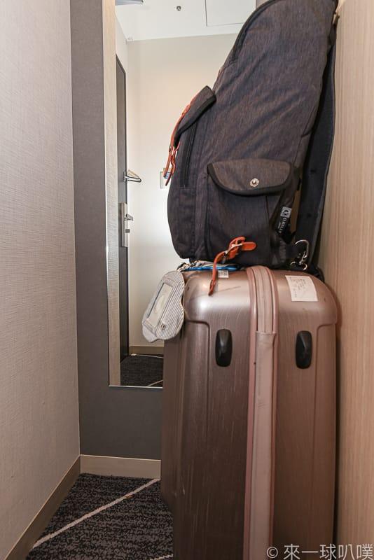 Hotel WBF Hakodate WATATSUMINOYU 27