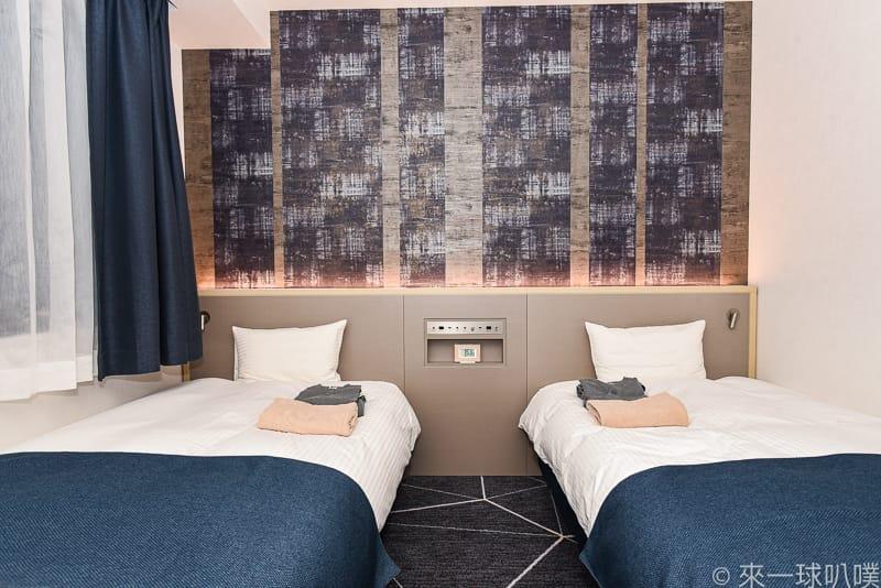 Hotel WBF Hakodate WATATSUMINOYU 34