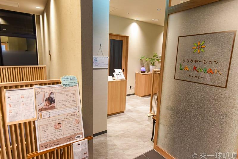 Hotel WBF Hakodate WATATSUMINOYU 53