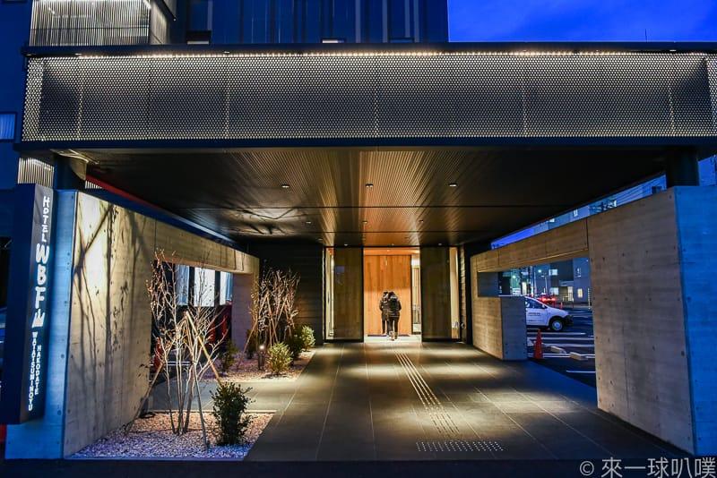 Hotel WBF Hakodate WATATSUMINOYU 7