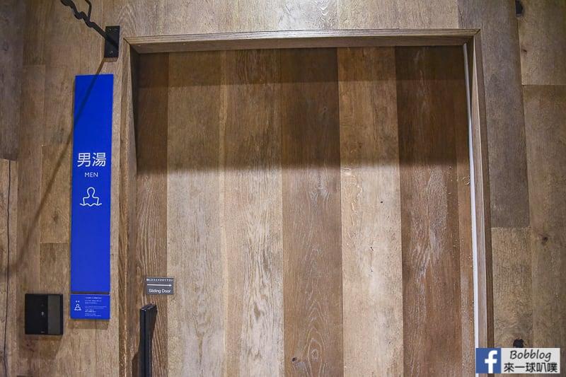 北海道旭川住宿推薦-旭川JR飯店(旭川站旁,飯店新,AGODA9分) @來一球叭噗日本自助攻略
