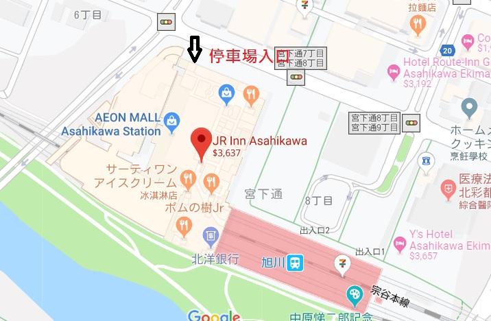 JR-Inn-Asahikawa03