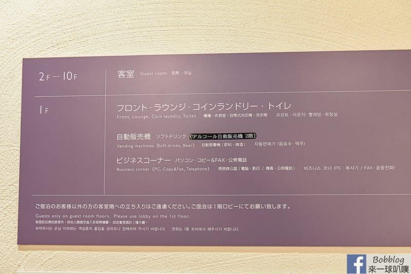 JR Inn Sapporo 10