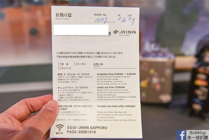 JR Inn Sapporo 3