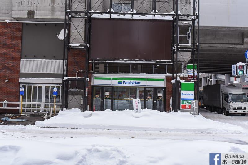 JR Inn Sapporo 38