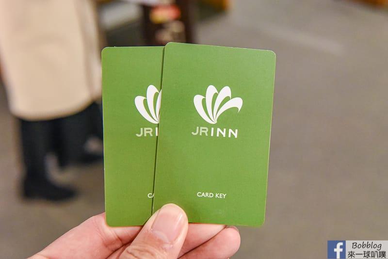 JR Inn Sapporo 4