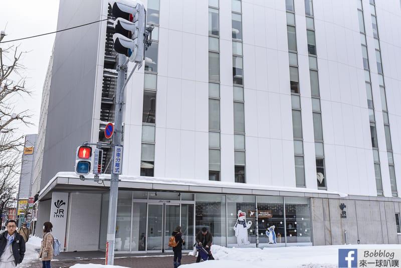 JR Inn Sapporo 40