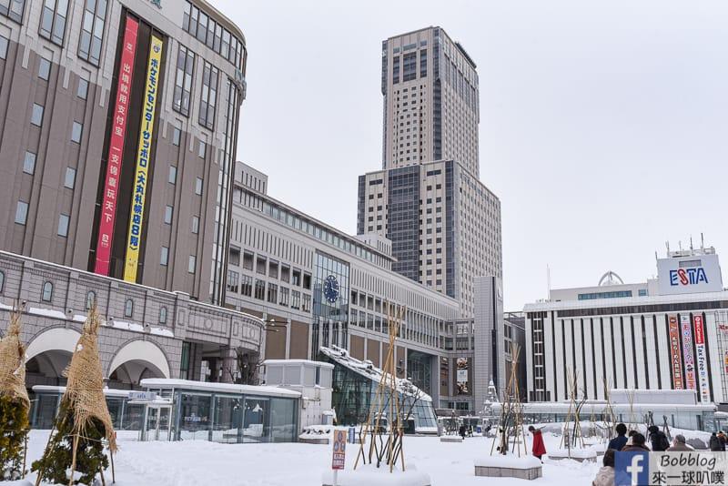 JR Inn Sapporo 41