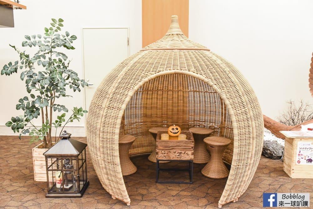 Kiki Shiretoko Natural Resort 24
