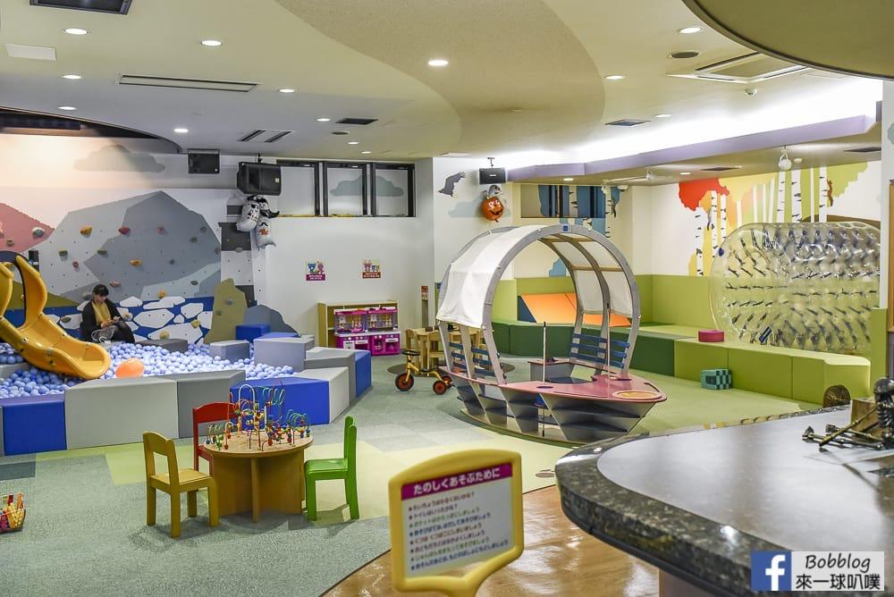 Kiki Shiretoko Natural Resort 29