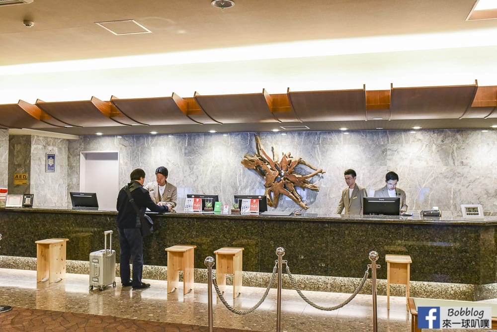 Kiki Shiretoko Natural Resort 6