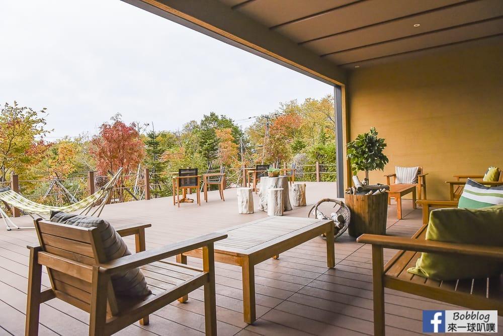 Kiki Shiretoko Natural Resort 90