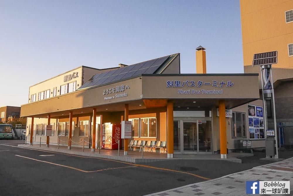 Shiretoko station 7