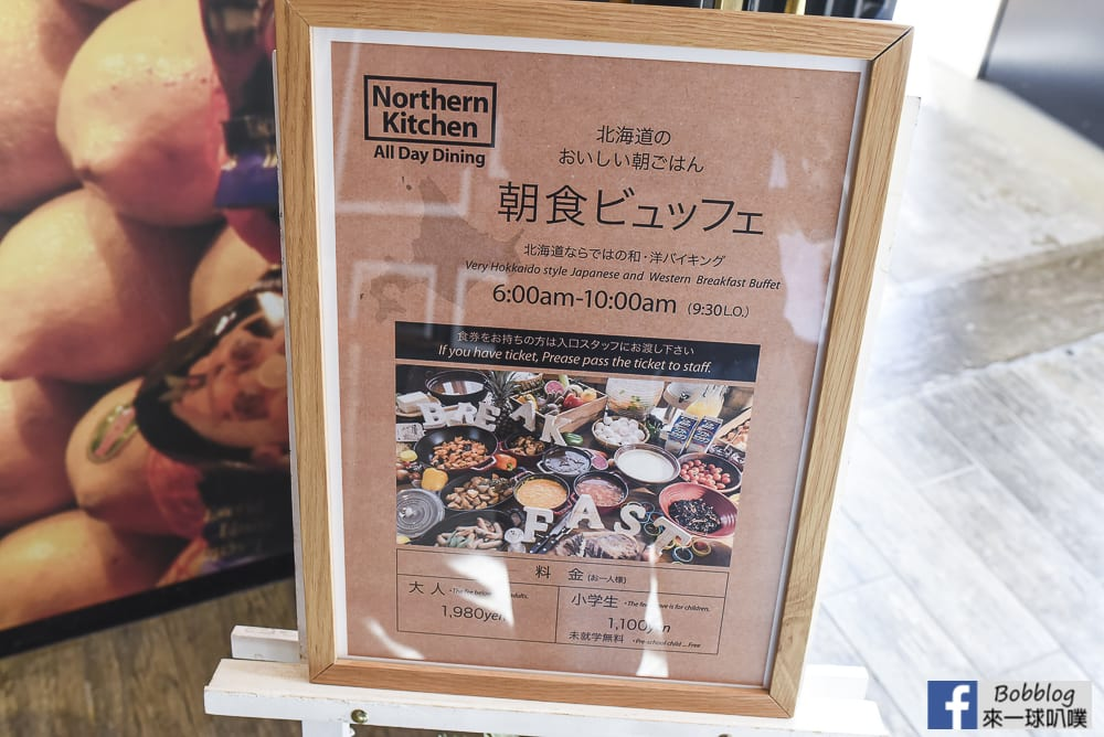 La Gent Stay Sapporo Odori Hokkaido 39