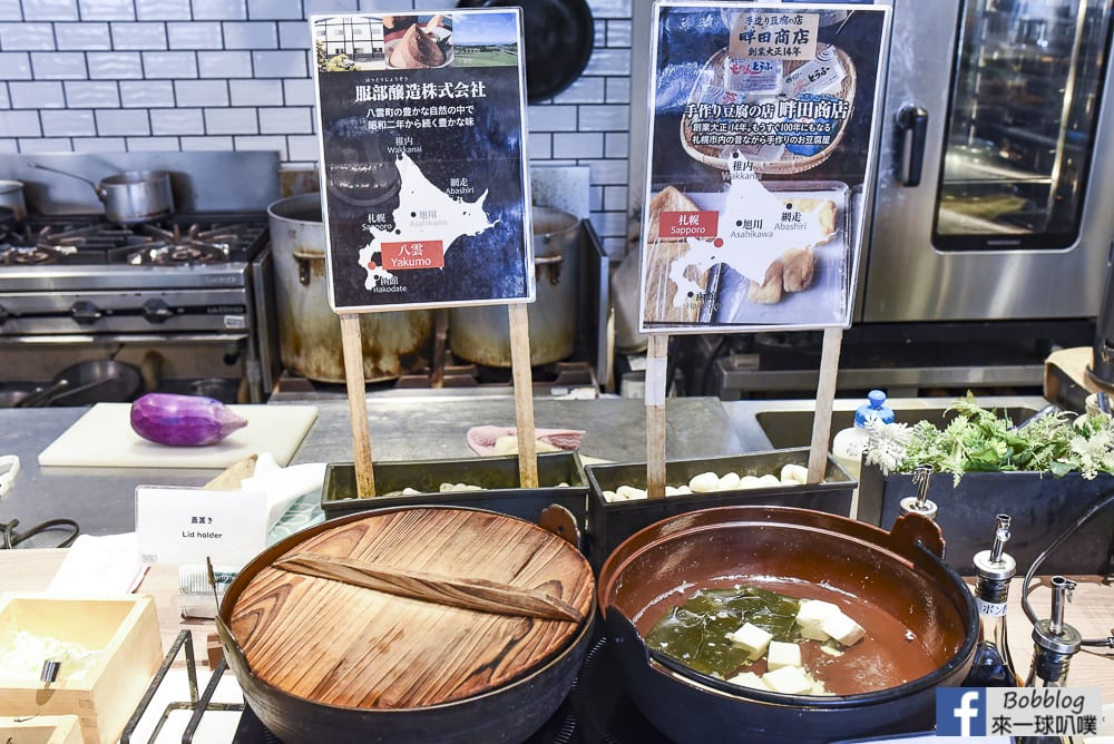 La Gent Stay Sapporo Odori Hokkaido 45