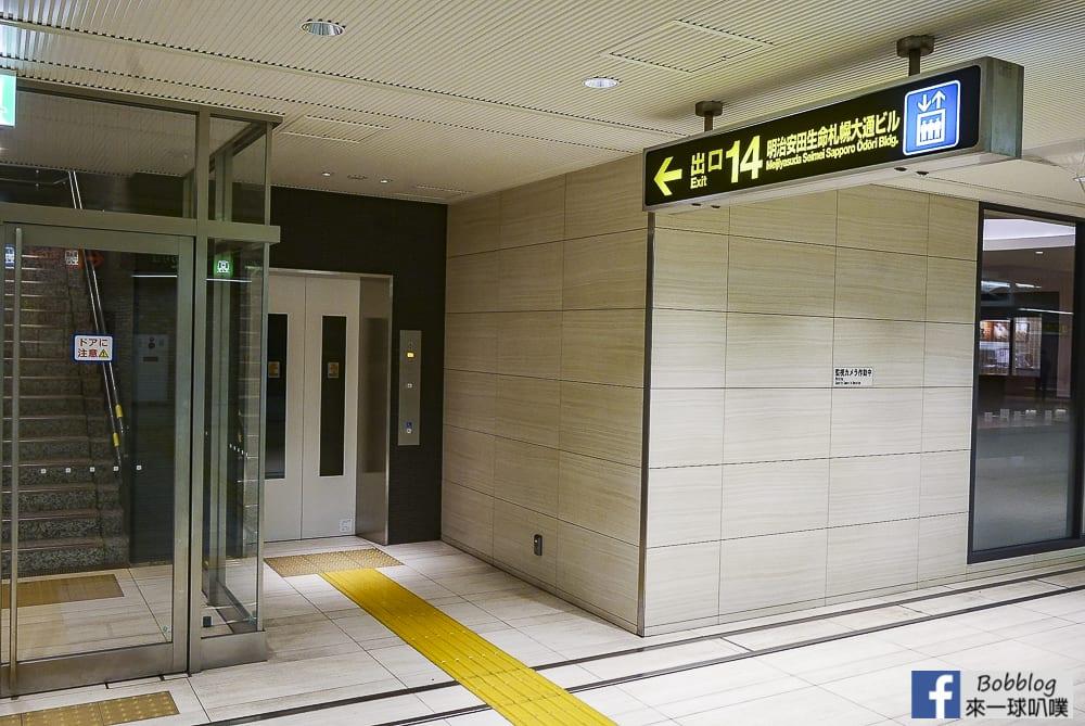 La Gent Stay Sapporo Odori Hokkaido 65