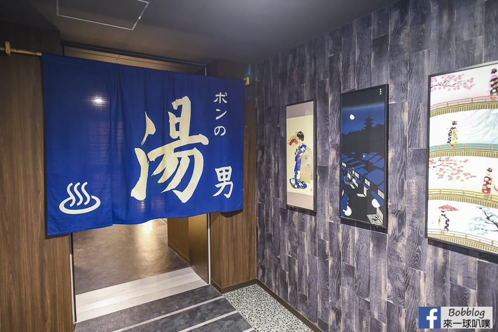 La Gent Stay Sapporo Odori Hokkaido 8