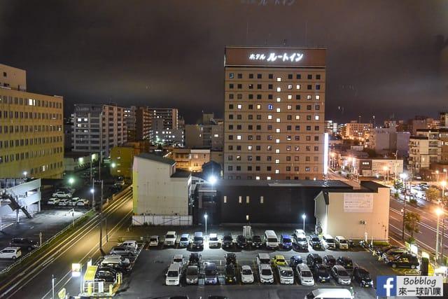 Premier-Hotel-CABIN-Asahikawa-23