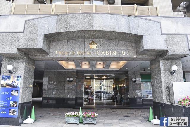 北海道旭川住宿-普樂美雅飯店-CABIN-旭川(旭川站走6分鐘) @來一球叭噗日本自助攻略