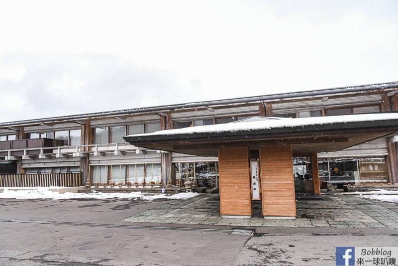 Shikotsuko Daiichi Hotel Suizantei 19