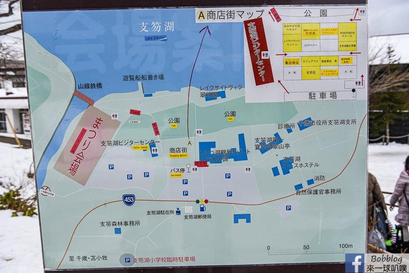 Shikotsuko Daiichi Hotel Suizantei 2