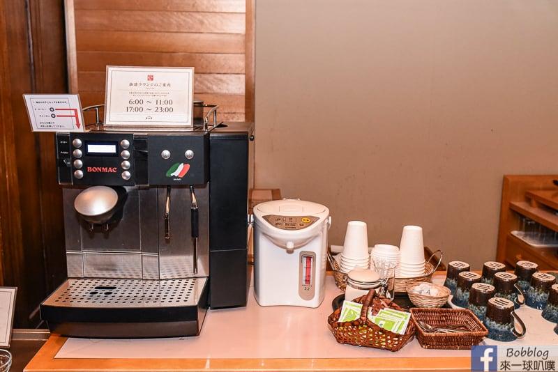 Shikotsuko Daiichi Hotel Suizantei 53