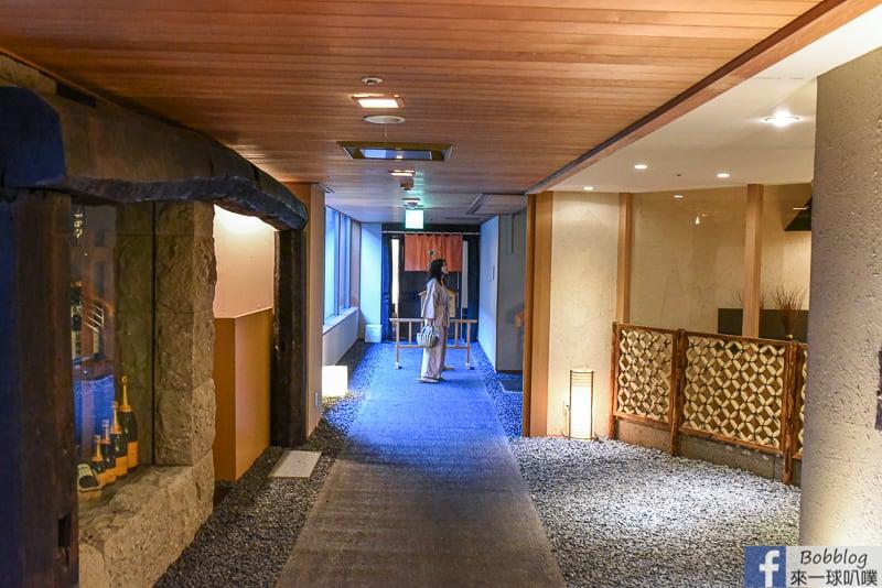 Shikotsuko Daiichi Hotel Suizantei 65